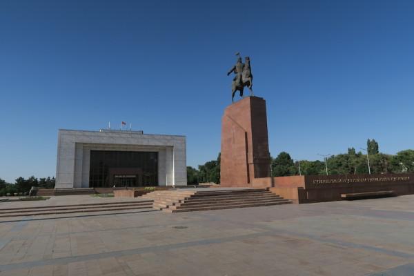 Bishkek museum