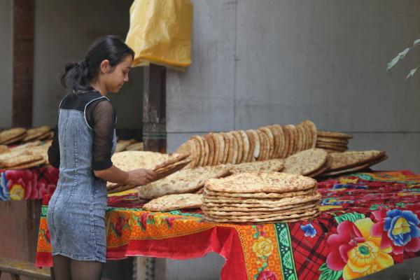 Brood Kuqa