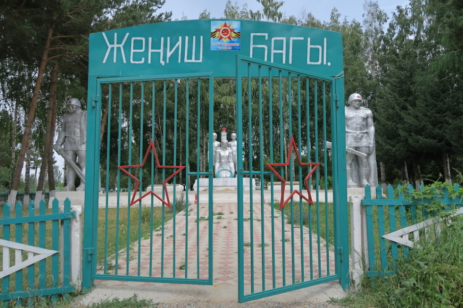 Monument ergens bij Issyk Kol