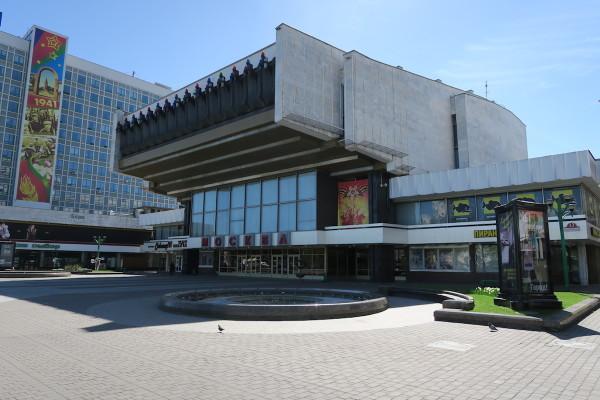 Moskou-in-MInsk