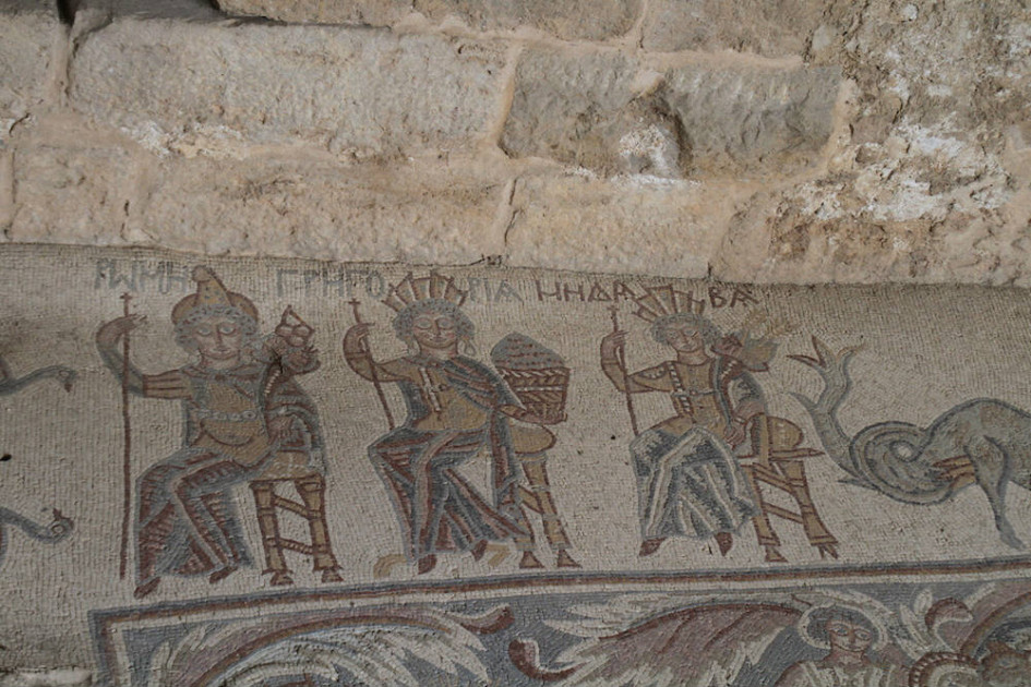 Mozaiek Madaba