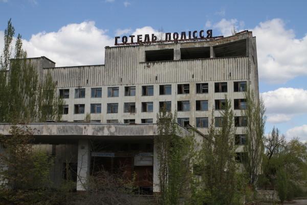Pripyat-gebouw