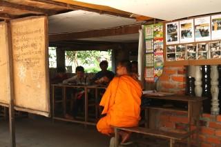 School bij tempel