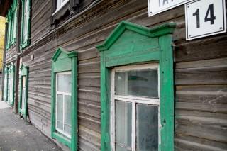 Tomsk-Houten-Huis